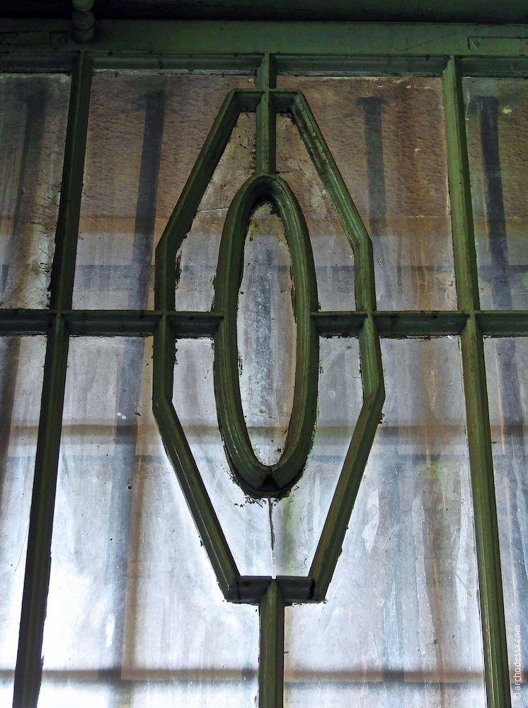 Fensterverzierung, ein Ausschnitt