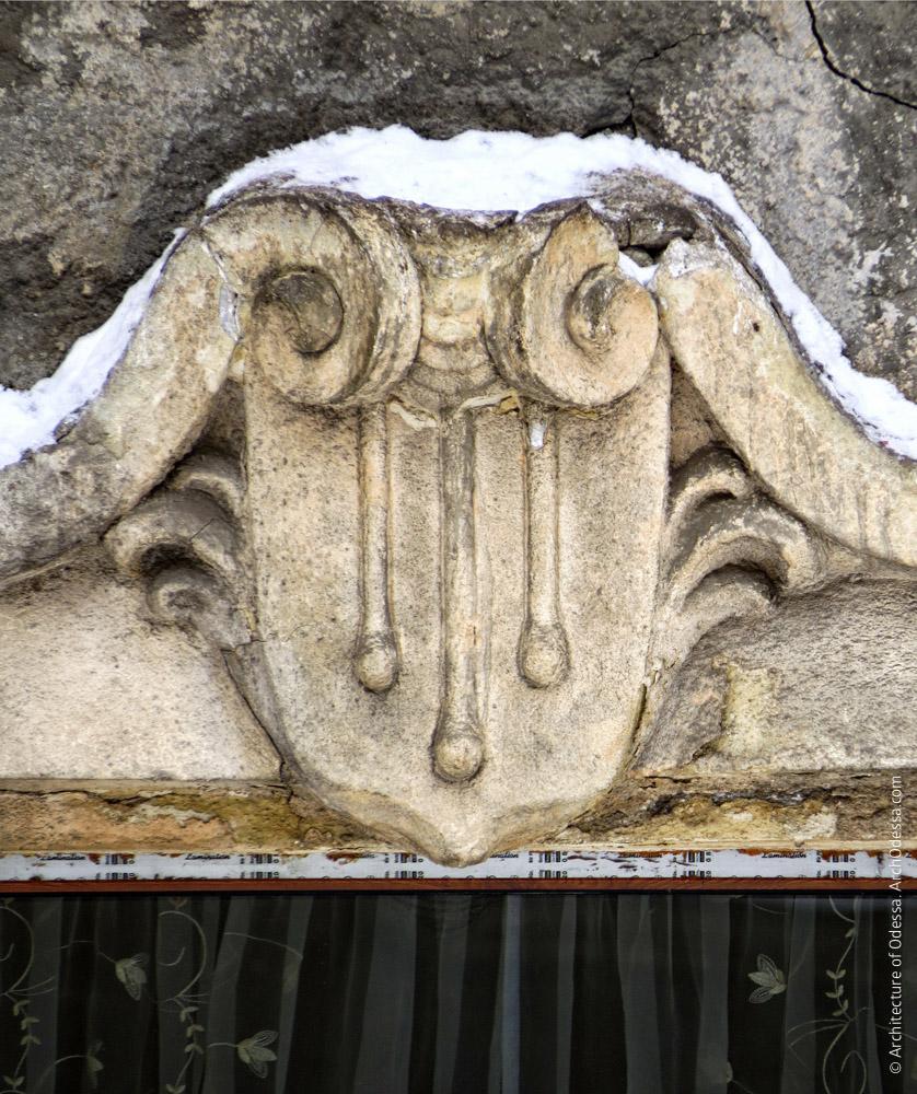 Геральдический замковый камень