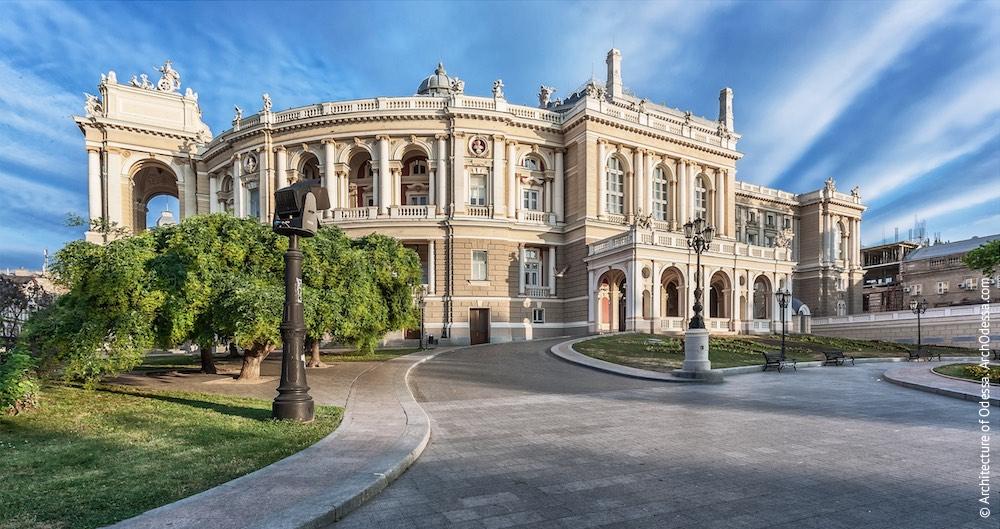 Общий вид. Фото: Константин Тимошенко