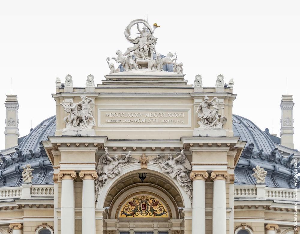 Венчающая часть центрального портала