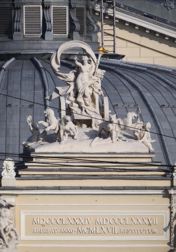 Венчающая скульптурная группа — Мельпомена в колеснице