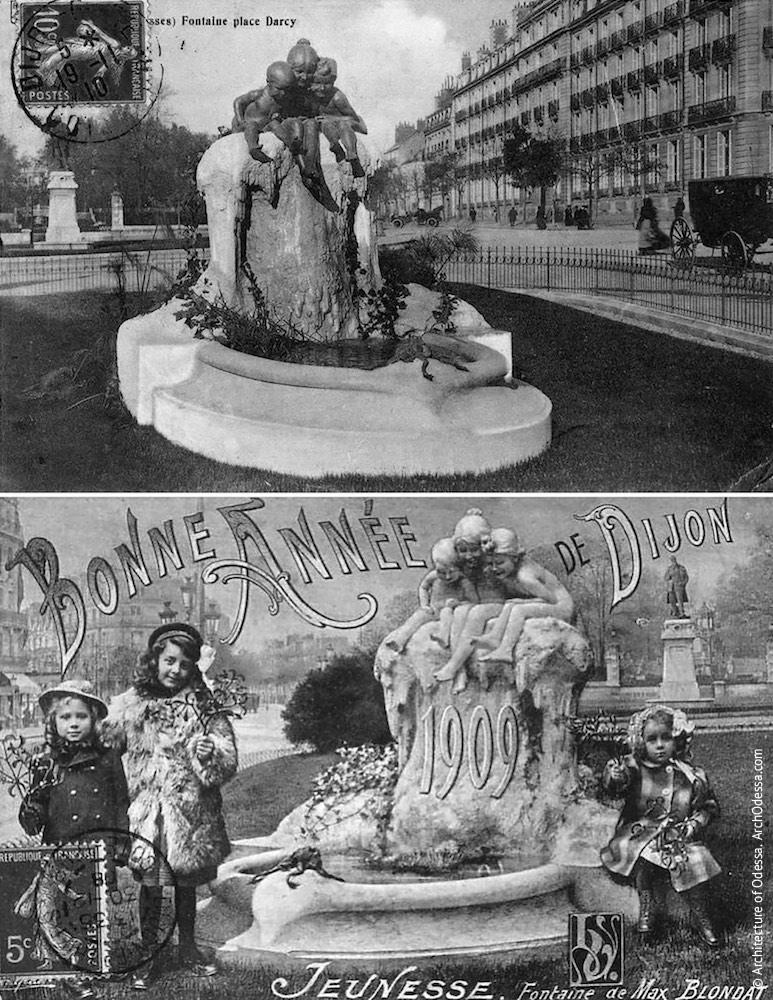 Фонтан-скульптура «Молодость» в Театральном саду