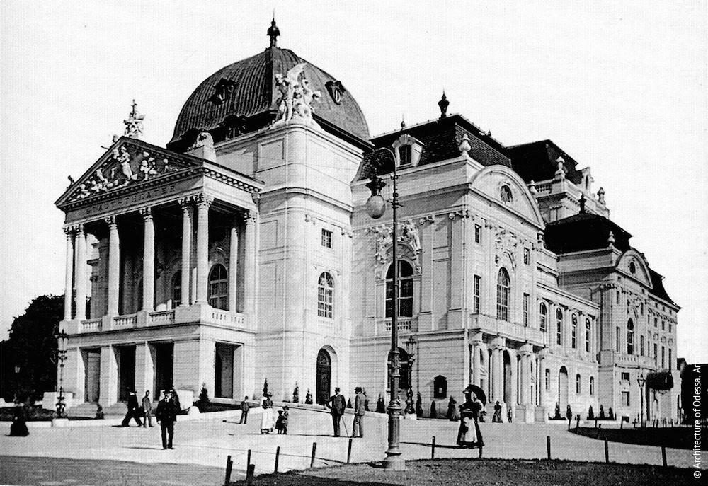 Городской театр, Грац, Австрия