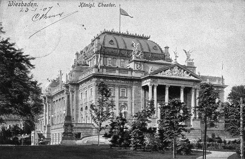 «Королевский Придворный Театр», Висбаден, Германия (1892–1894)
