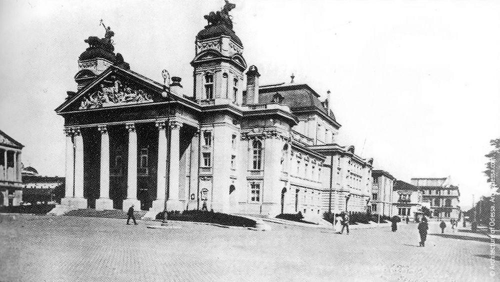 Национальный театр Иван Вазов, София, Болгария (1906)