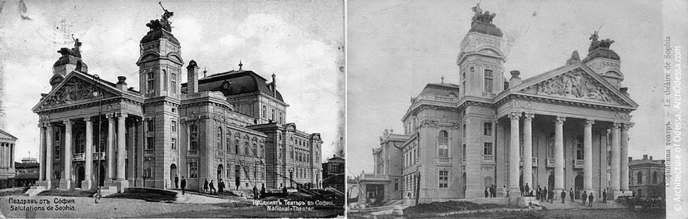 Национальный театр Иван Вазов, София