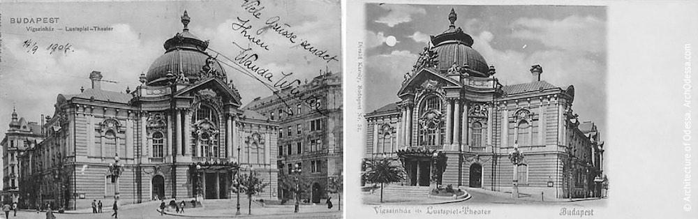 Театр комедии (Vígszínház), Будапешт, Венгрия (1896)