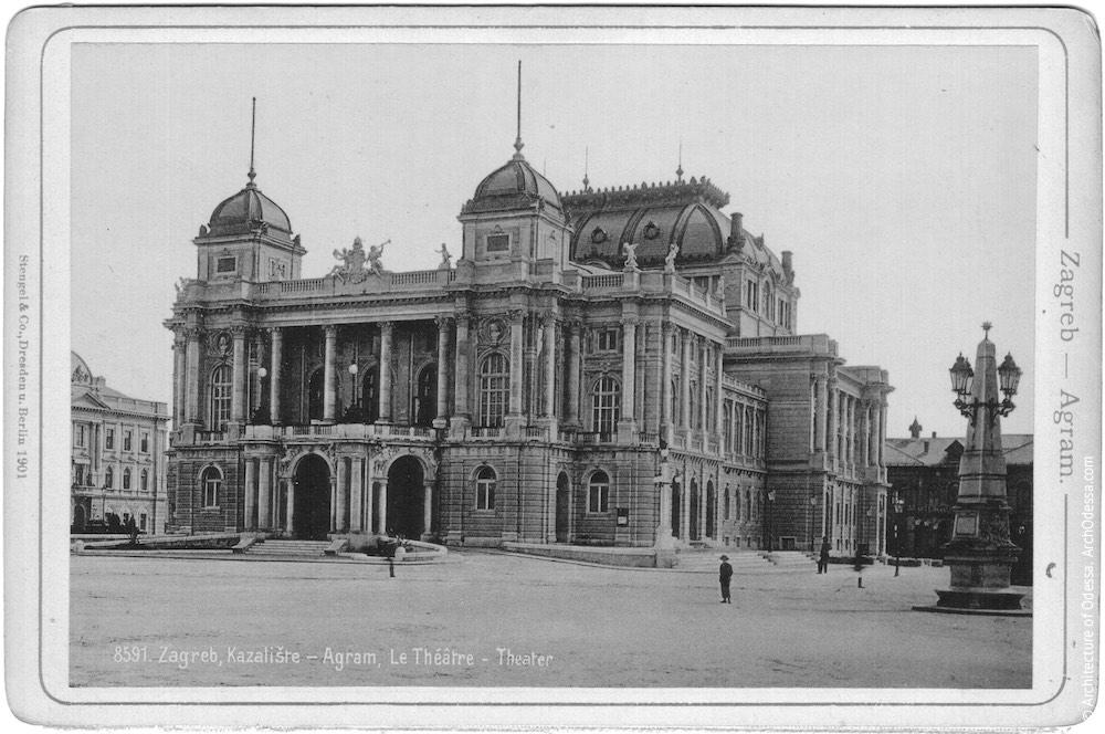 Хорватский национальный театр (Hrvatsko narodno kazalište), Загреб, Хорватия (1895)