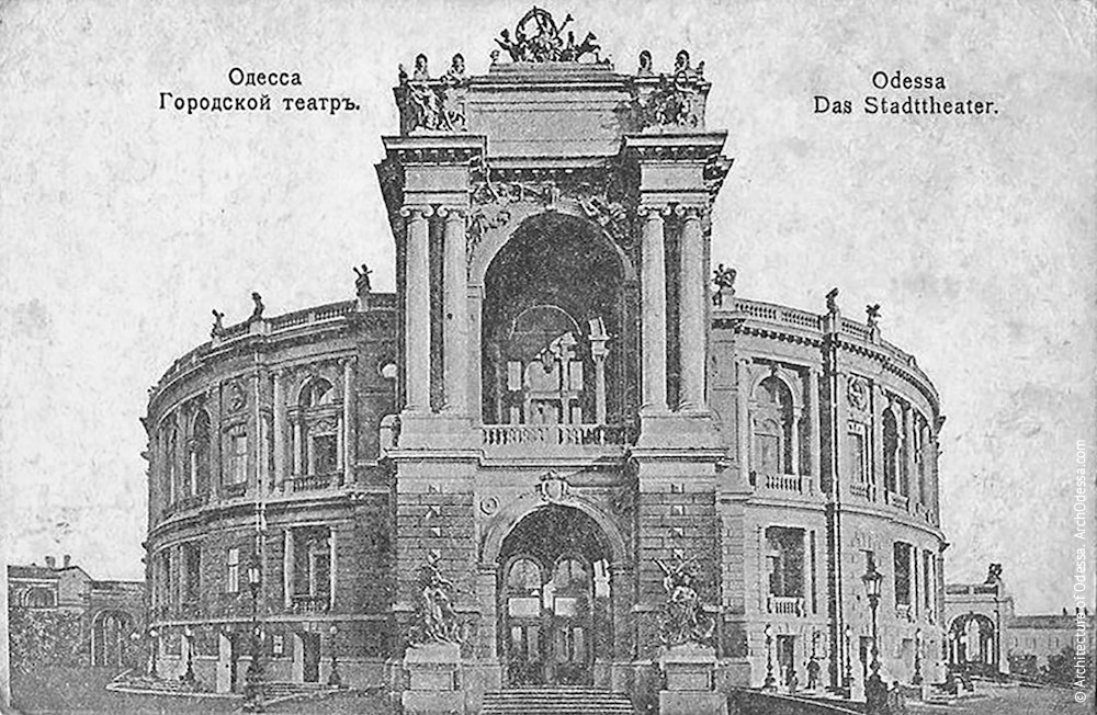 Общий вид театра