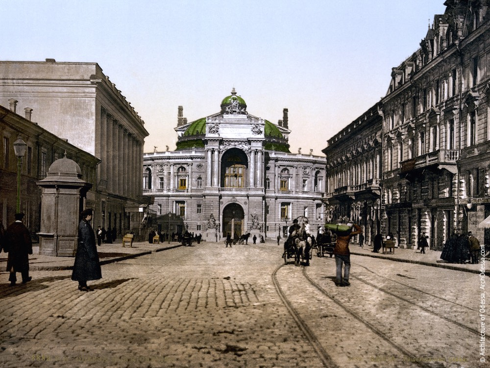 Вид театра с Ришельевской, фотохромный отпечаток из архива Библиотеки Конгресса