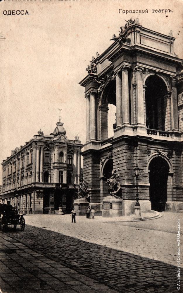 Вид портика театра со стороны Ланжероновской