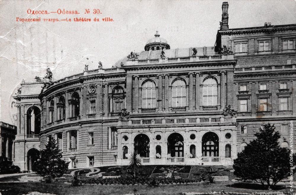 Вид театра со стороны Театрального сада
