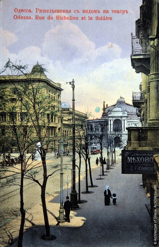 Вид театра из окна дома Рено, открытка издана после 1912 г.