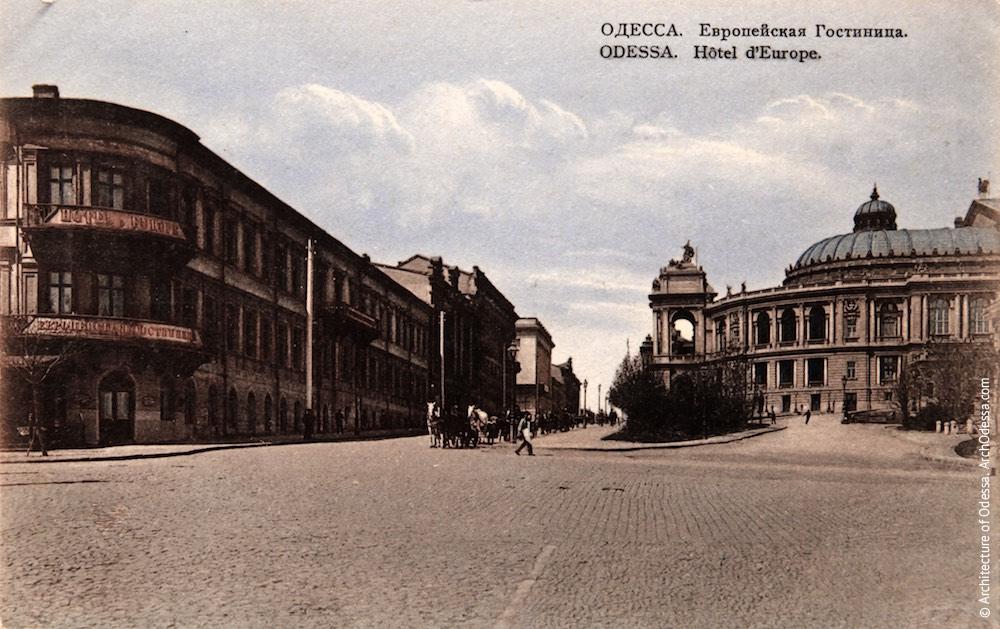 Ланжероновская и театр