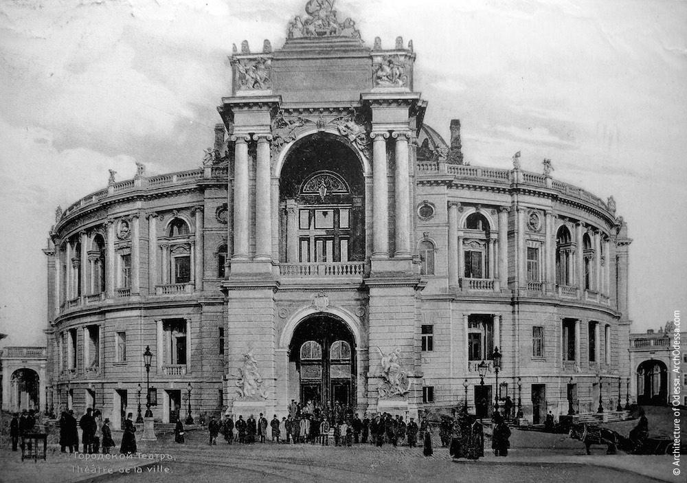 Общий вид, 1910-е г.г