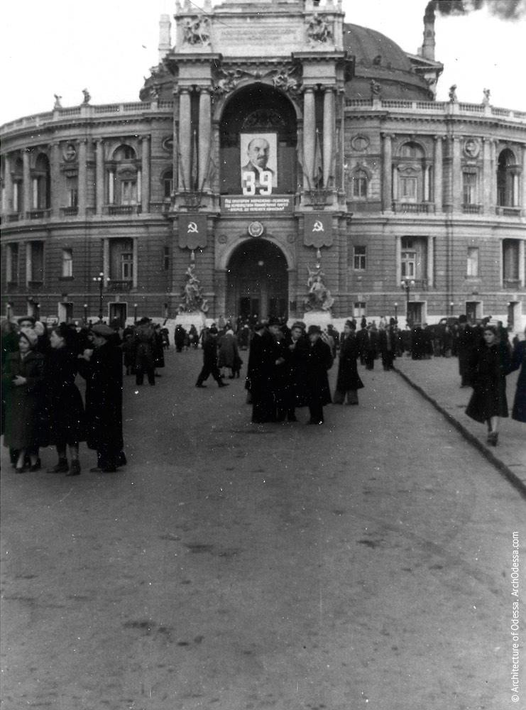 Вид театра с Ришельевской, 1957 г.