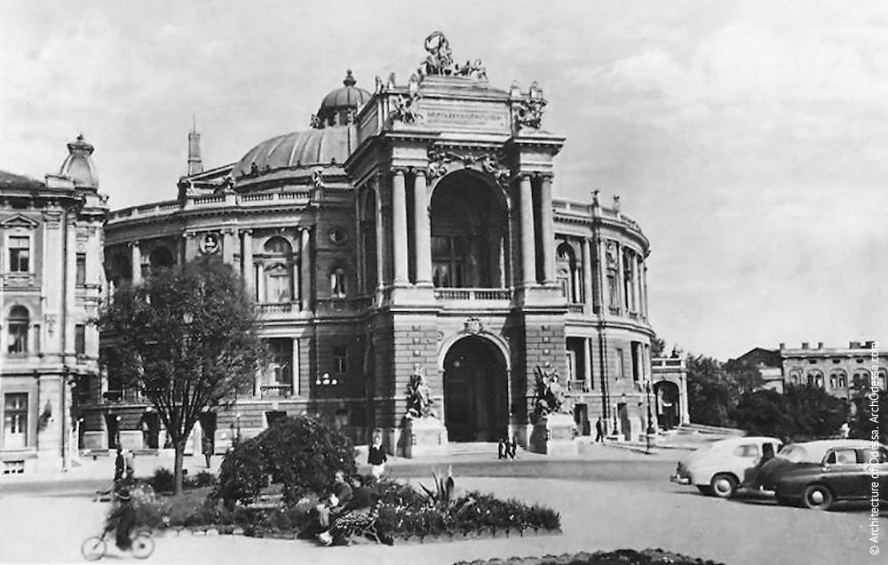 Вид театра с Ришельевской, 1958 г.