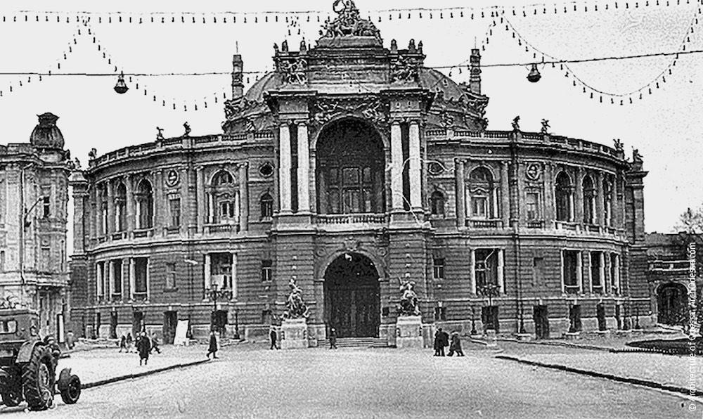 Вид театра с Ришельевской, 1966 г.