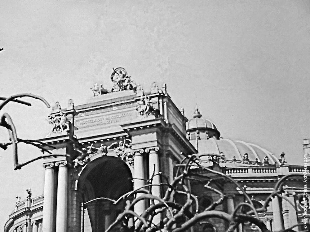 Вид верхней части портала театра с Ришельевской. Фото: И. Алекссев, 1961 г.