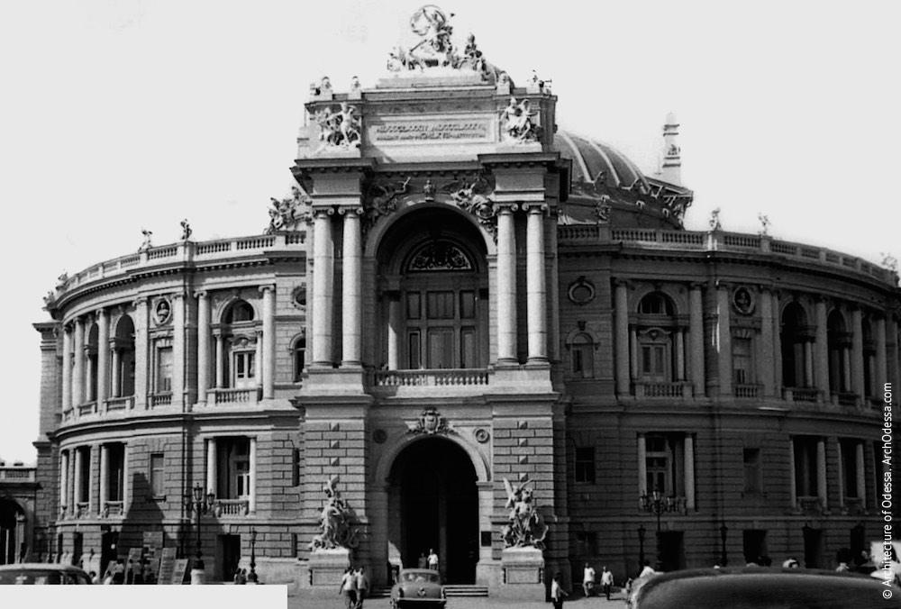Вид театра с Ришельевской, 1964 г.