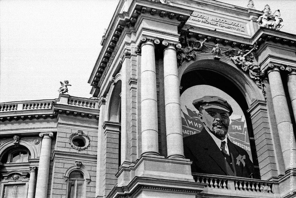 Театр в дни празднований Октября, 1970-й г.
