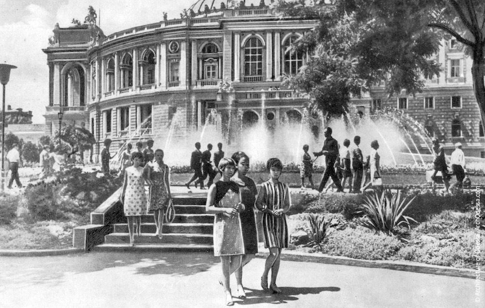 Театральный сад, 1971 г.