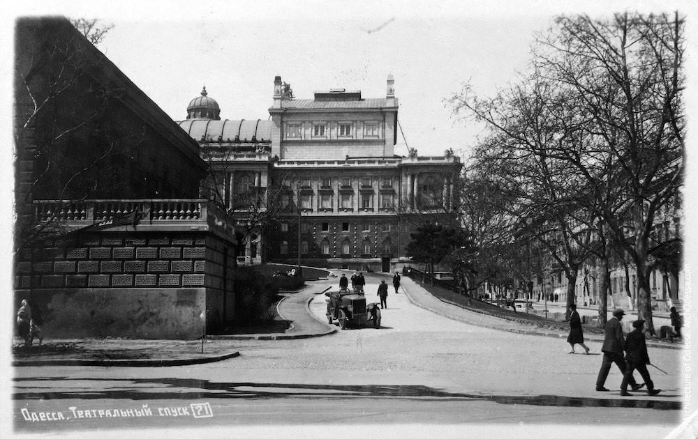 Вид проезда со стороны Думской площади, открытка 1930-х г.г.