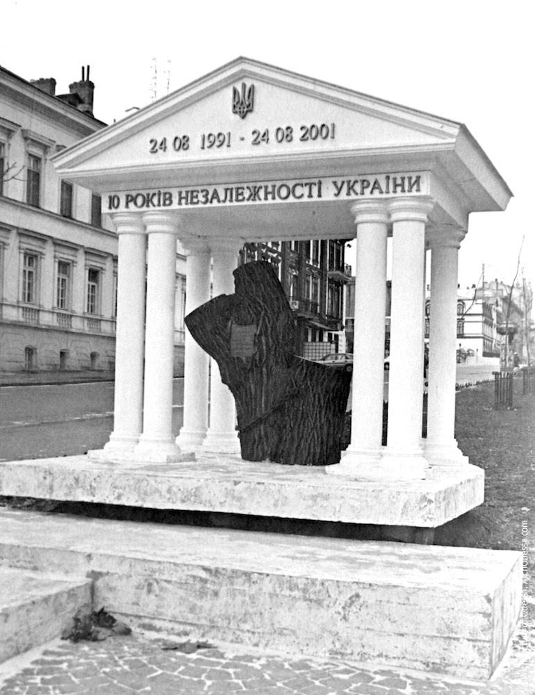 Памятник «Пушкинскому дубу» на месте спиленного дерева