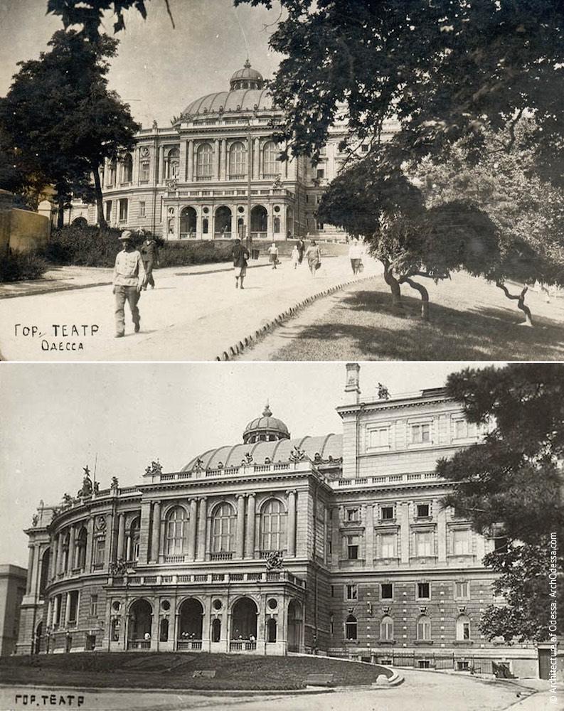 Виды театра и театрального сада, открытки 1920-30-х г.г.