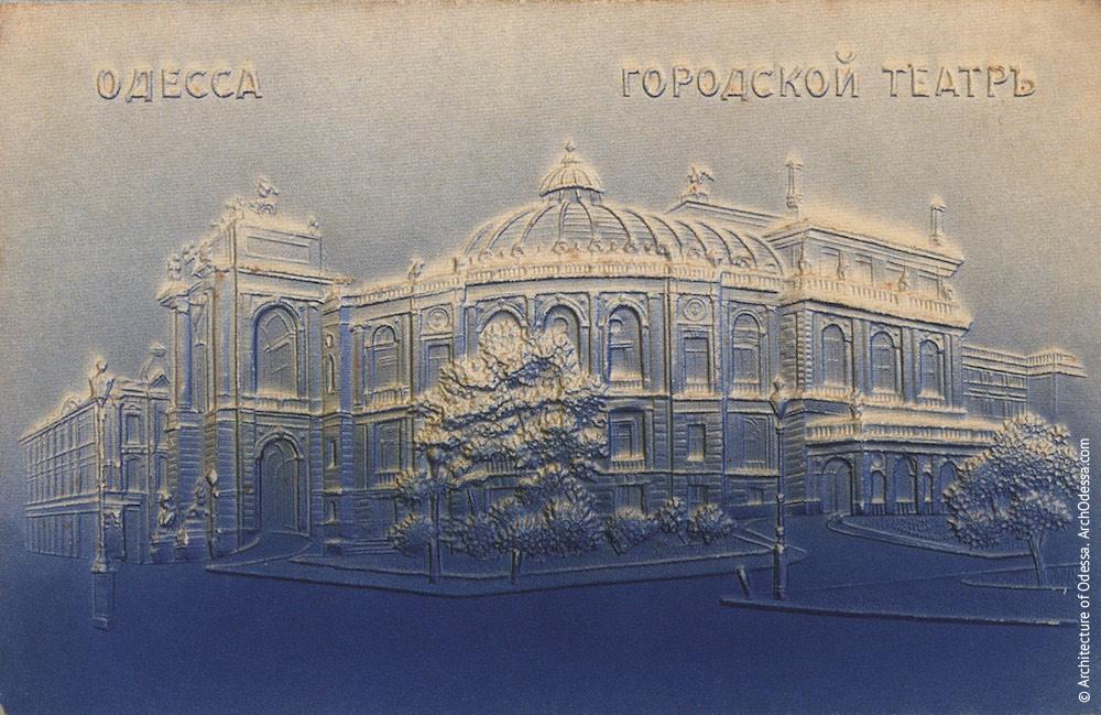 Сувенирная открытка с рельефным оттиском