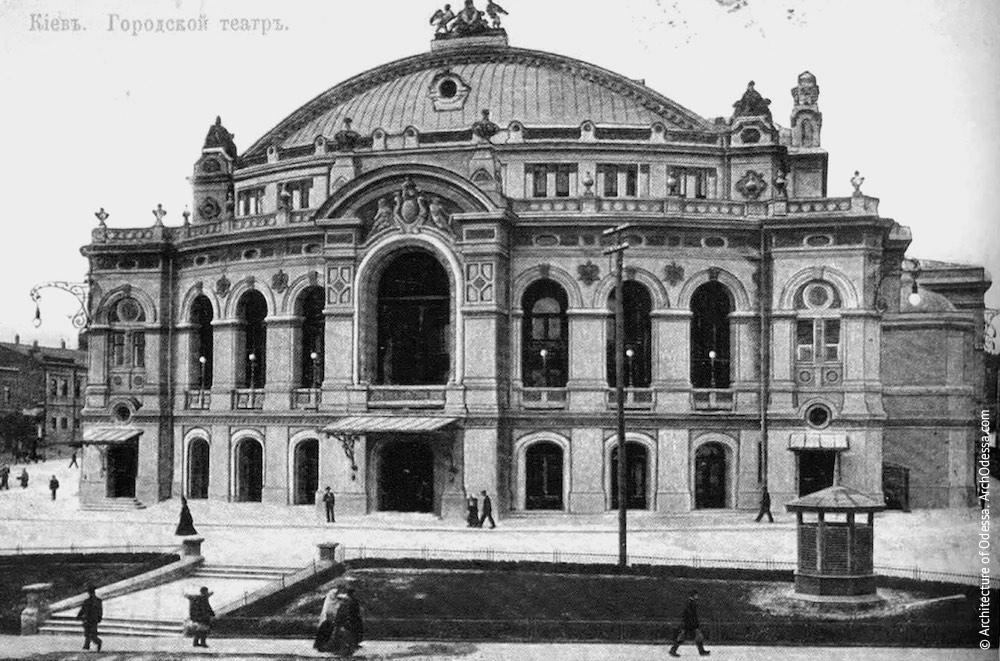 Оперный театр в Киеве.