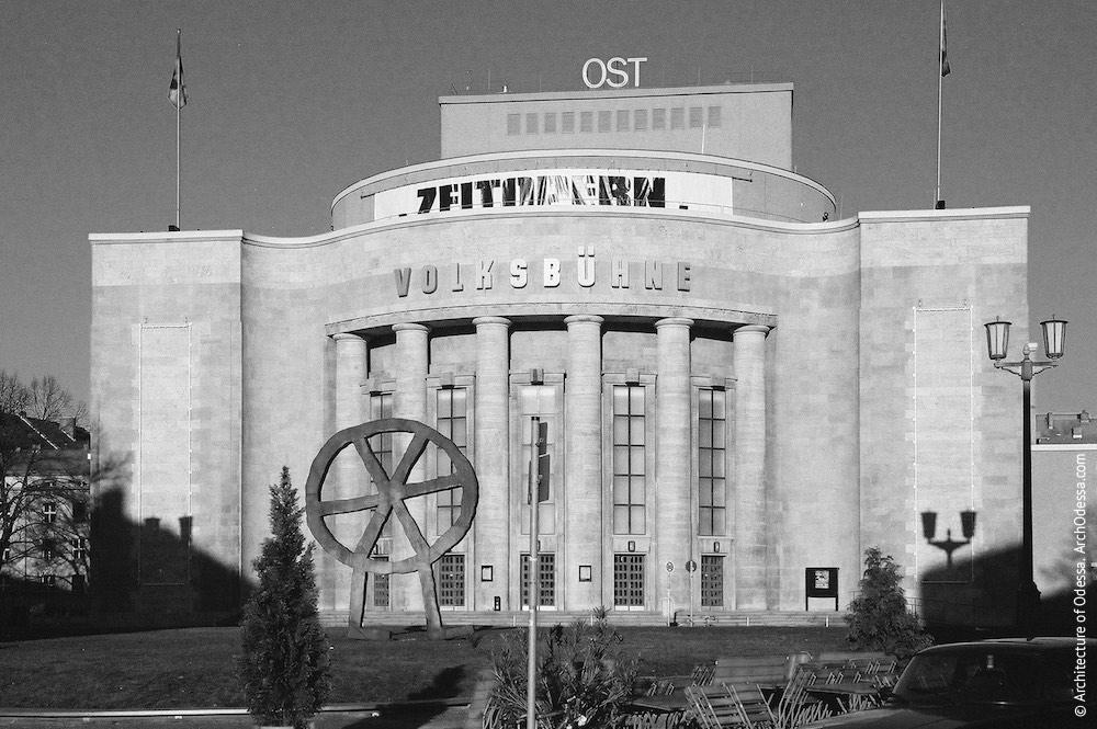 Театр Фольксбюне в Берлине, послевоенный облик, значительно искаженный при восстановлении