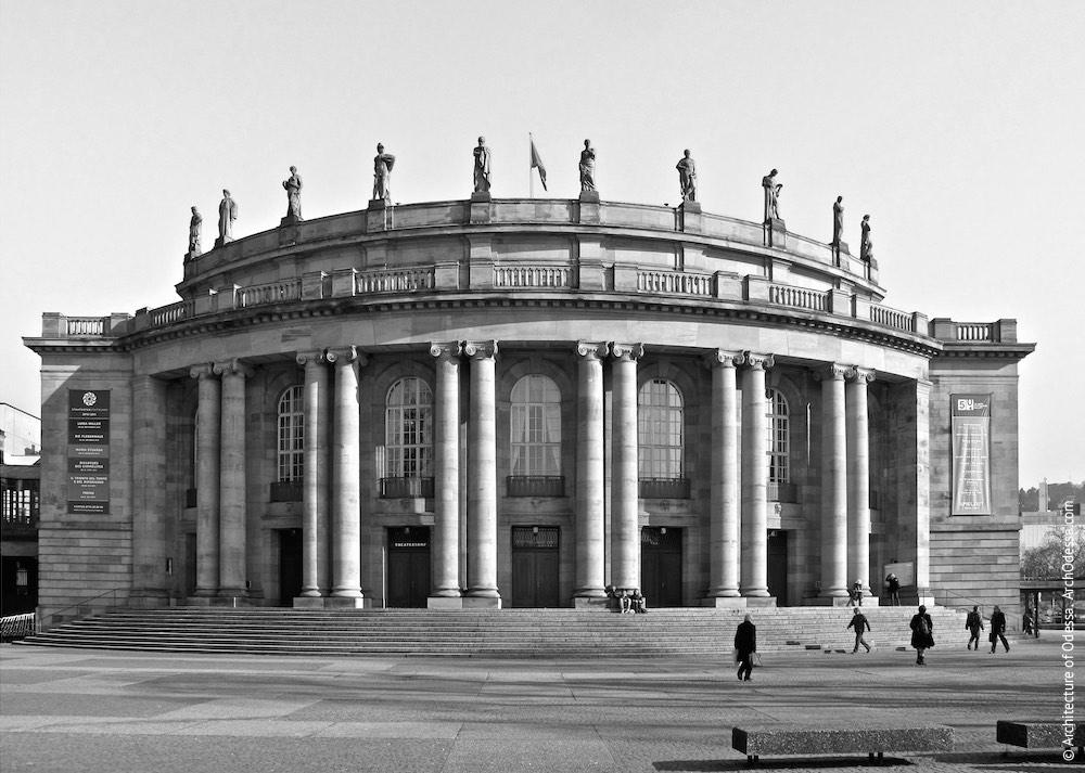 Городской театр в Штуттгарте