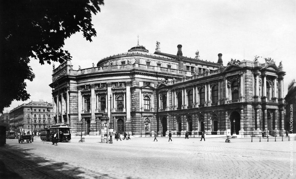 Бургтеатр (придворный театр) в Вене, Австрия (арх. Г. Земпер, К. Хасенауэр, 1888 г.). Входит в ансамбль замка Хофбург.