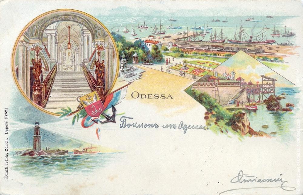 Вид на лестницу от входа среди сюжетов видовой сувенирной открытки конца 1890-х г.г.