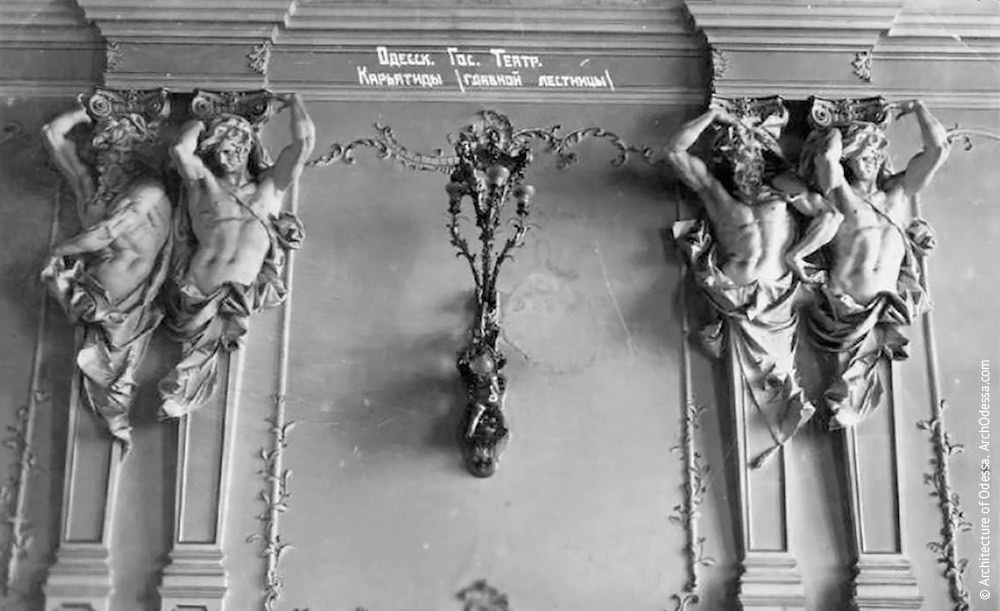Гермы, открытка 1930-х г.г.