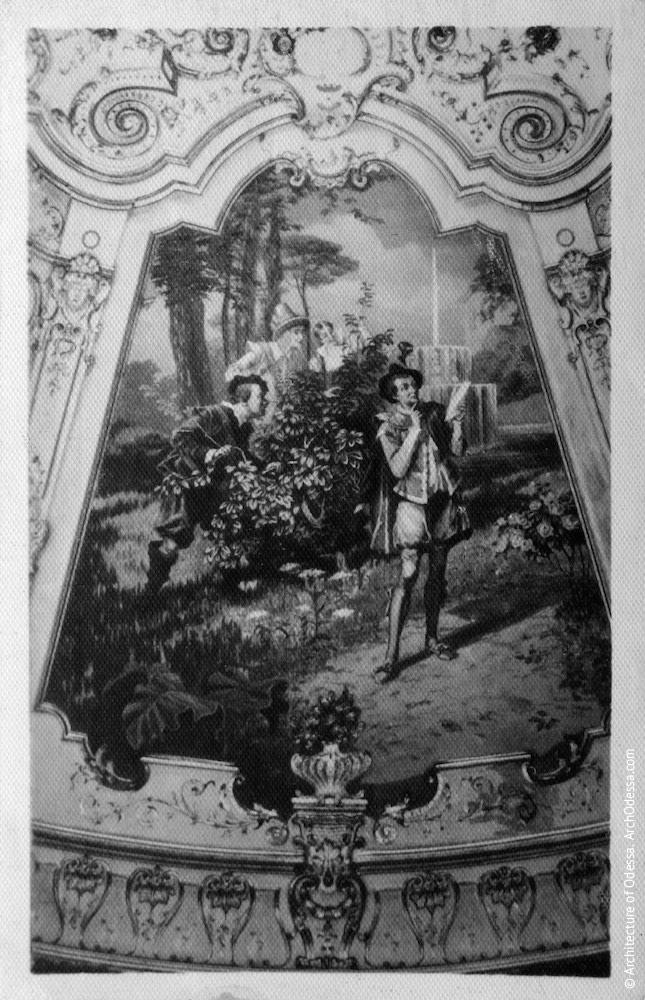 Одно из расписных полотен на тематику произведений Шекспира, открытка 1930-х г.г.