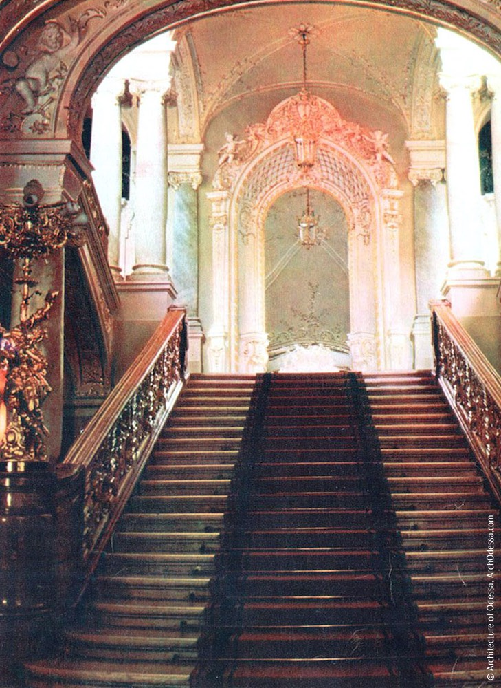 Подножие лестницы, фото 1970-х г.г.
