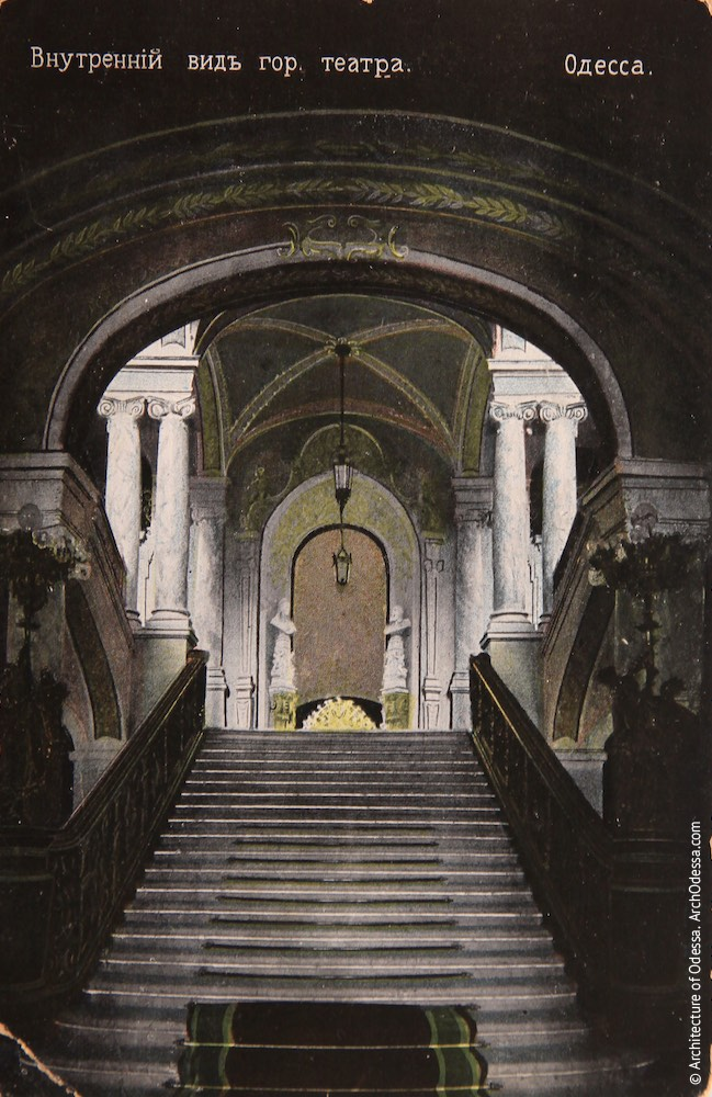 Подножие лестницы, открытка нач. XX в.