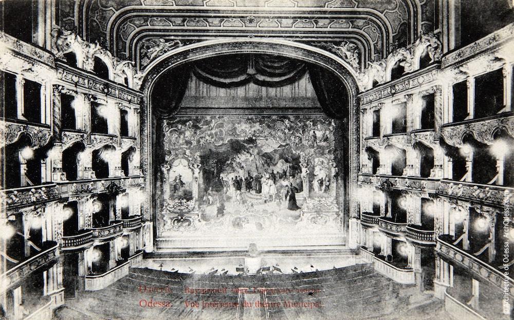 Общий вид в сторону сцены, открытка нач. XX в.