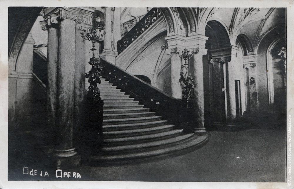 Подножие лестницы, румынская открытка оккупационного периода