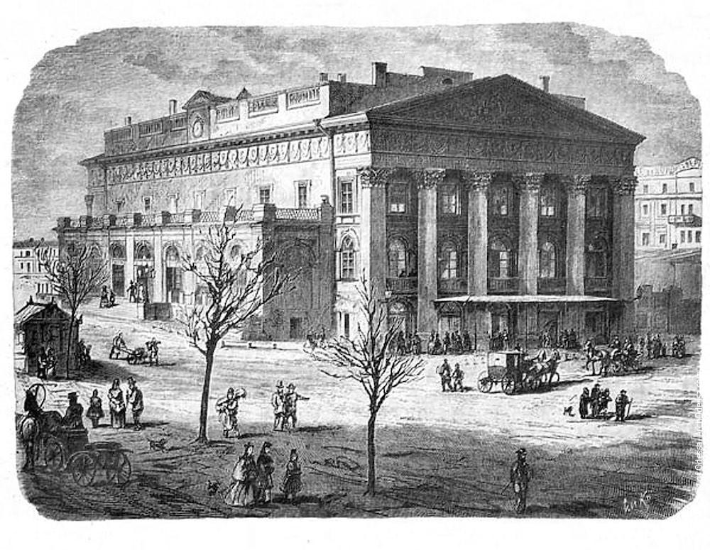 Оперный театр. Первый Городской театр, немецкая гравюра начала 1870-х г.г.