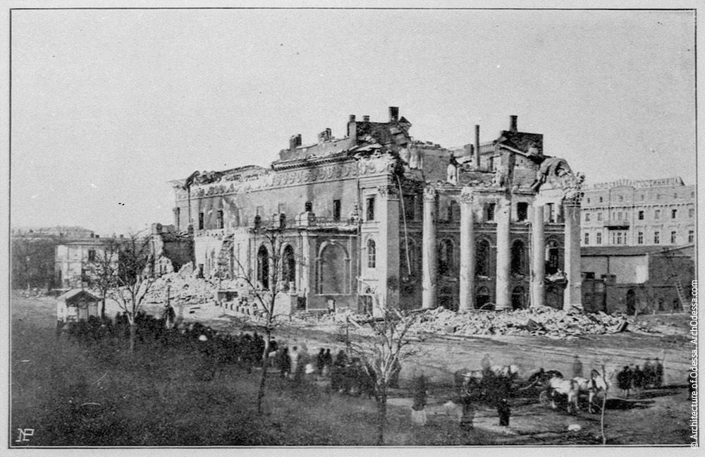 Оперный театр. Послепожарные руины Городского театра
