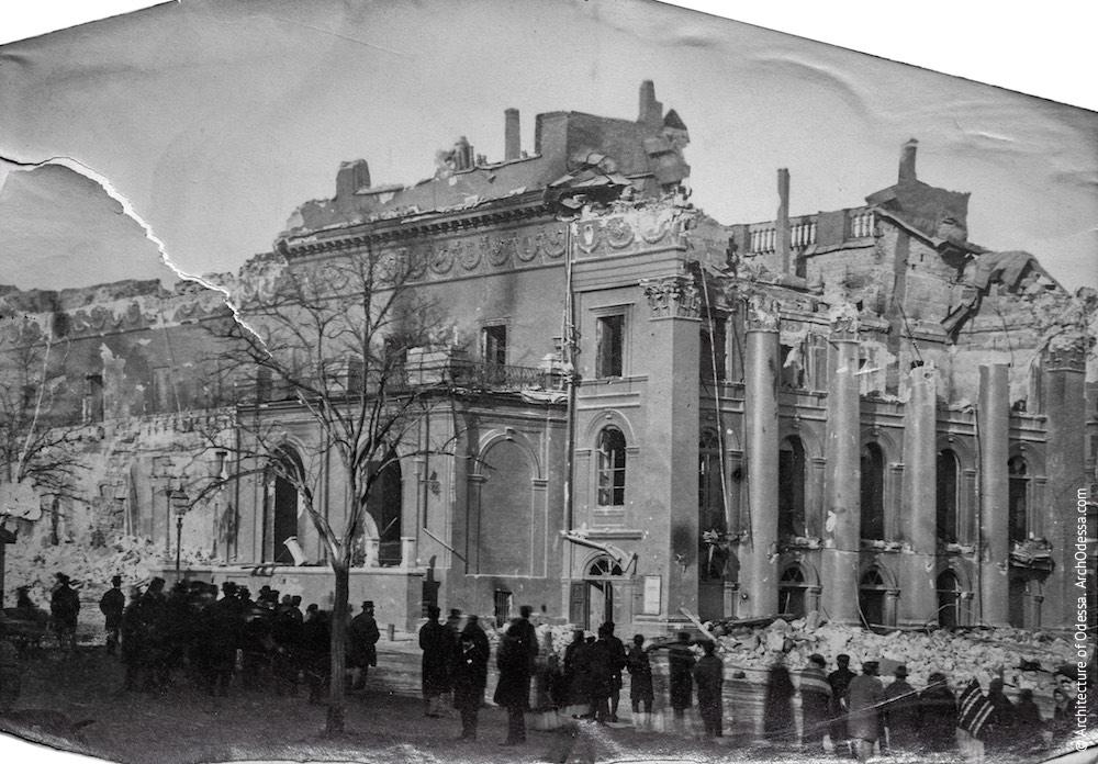 Оперный театр. Послепожарные руины Городского театра, из собрания музея Западных и Восточных искусств