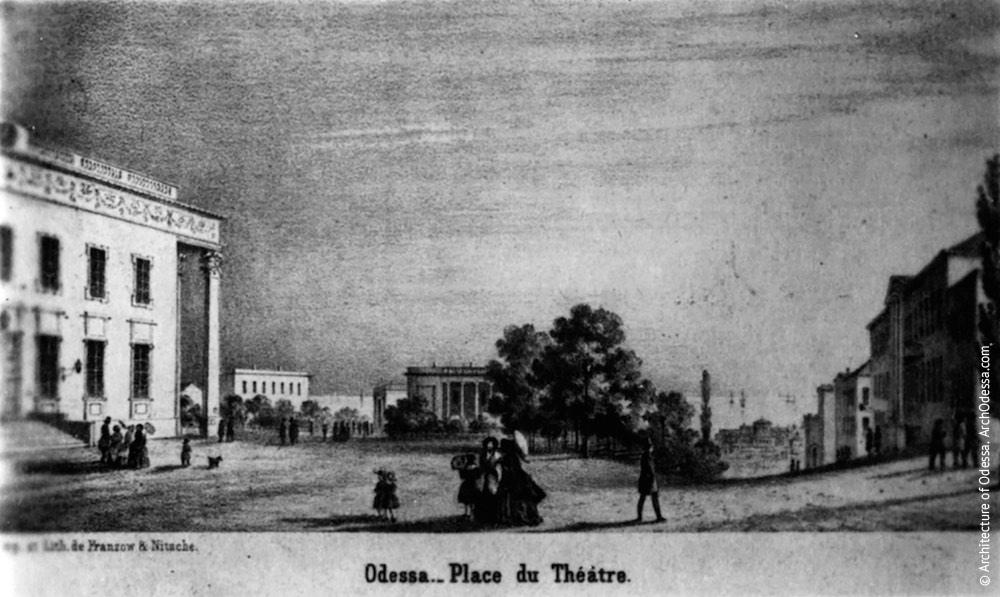 Вид театра и театральной площади, печать типографии Францова и Нитче, 1850-е
