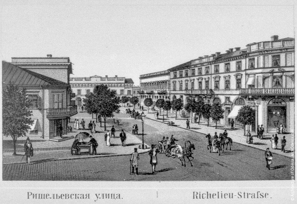 Оперный театр. Вид на театр и Театральную площадь с Ришельевской, литография конца 1860-х г.г.