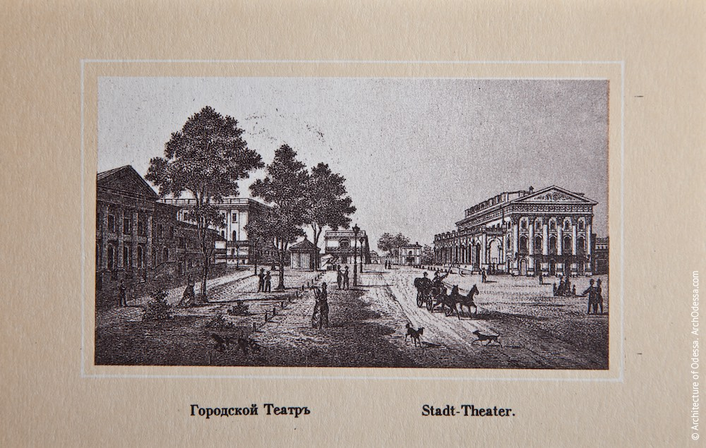 Оперный театр. Первый Городской театр и Театральная площадь, литография второй половины 1860-х г.г.