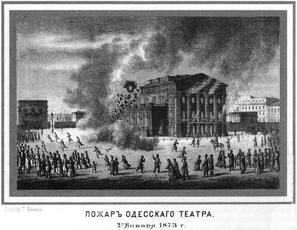 Оперный театр. Первый Городской театр. Пожар Городского театра, литография Т. Бекеля