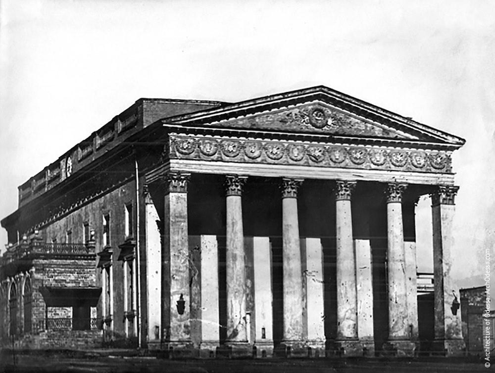 Оперный театр. Первый Городской театр, один из старейших сохранившихся снимков (нач. 1860-х г.г.)