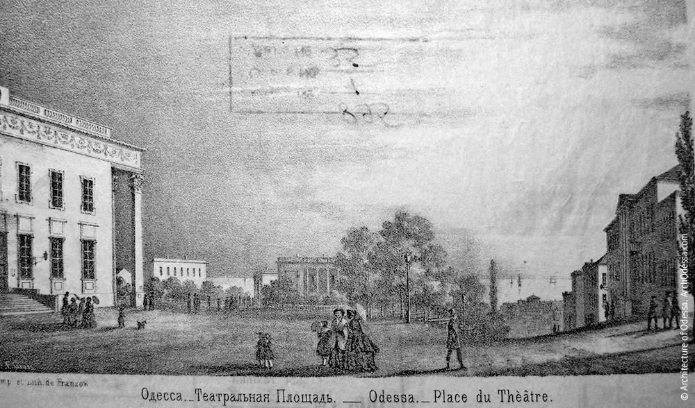 Вид театра и театральной площади, печать типографии Францова, 1850-е